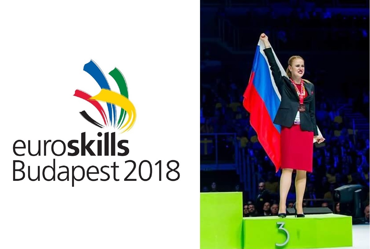 Бронзовую медаль завоевала наша выпускница на чемпионате EuroSkills 2018 в компетенции