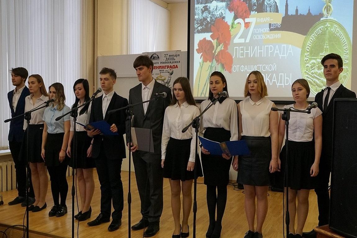 Праздничное мероприятие посвященное Дню снятия блокады Ленинграда