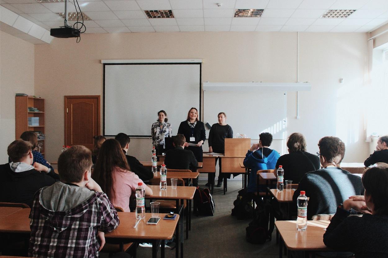 Олимпиада по математике в Петровском колледже.