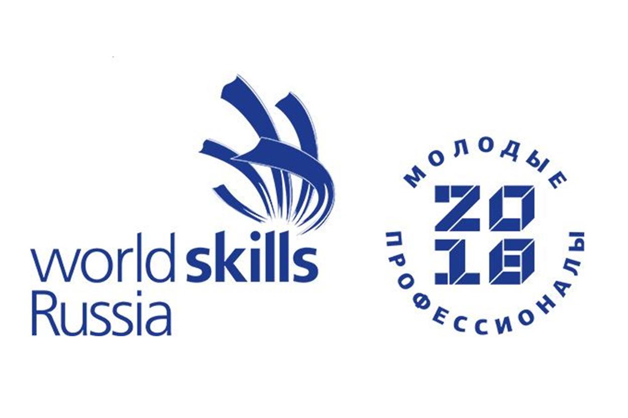 1 место в отборочном этапе этапе Всероссийского Конкурса профессионального мастерства по стандартам WorldSkills 2018
