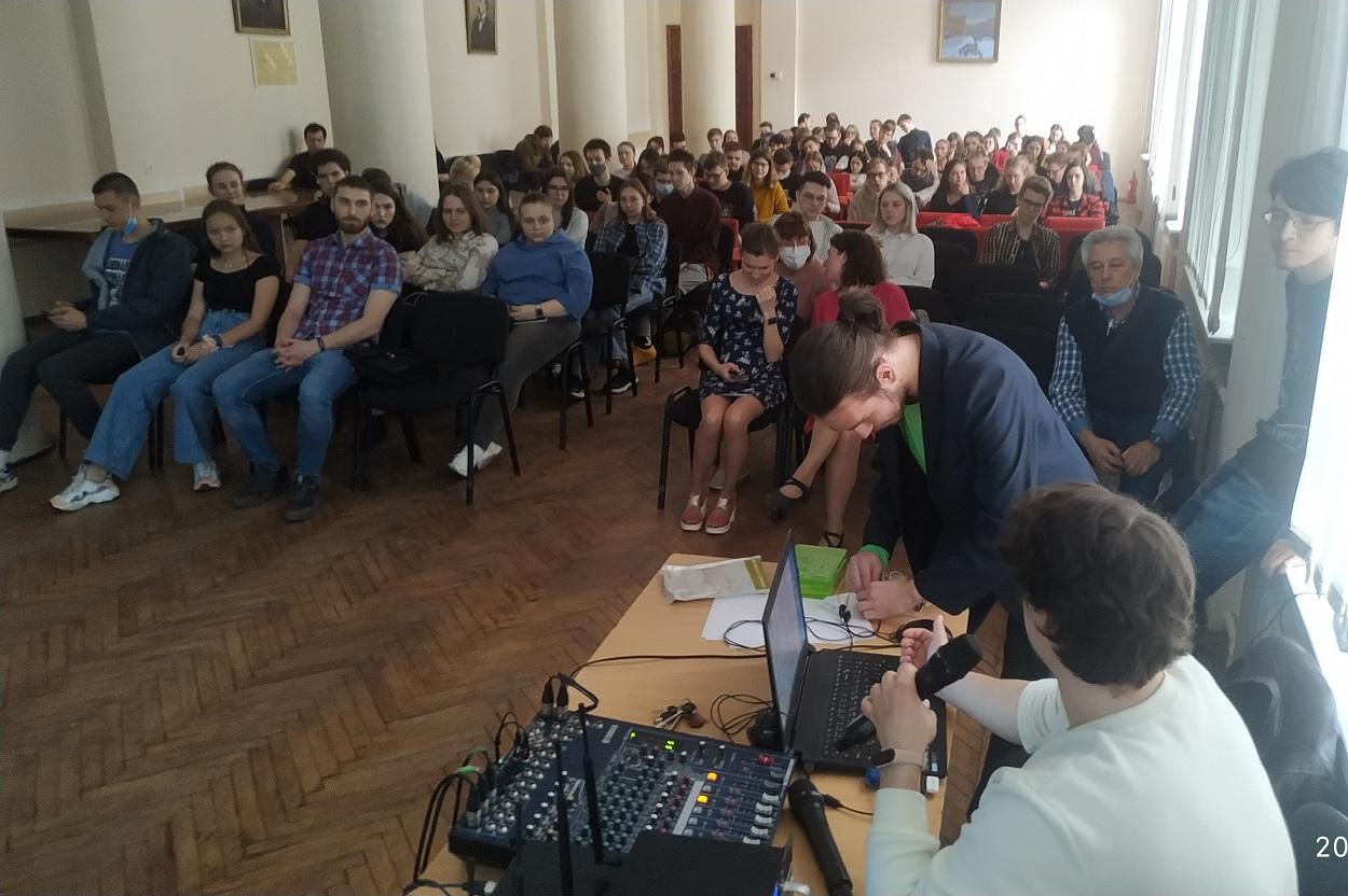 Научно-практическая конференция среди студентов и преподавателей