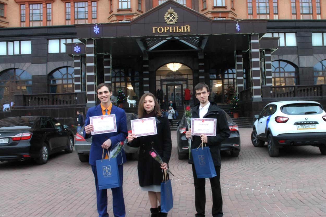 Награждение стипендией правительства Санкт-Петербурга