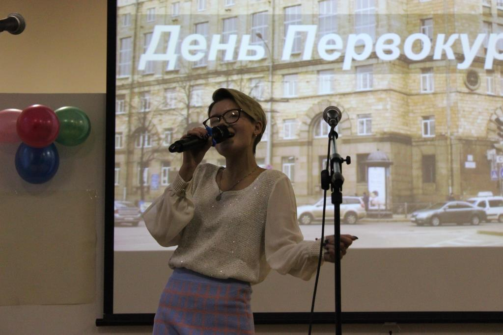 den_pervokursnika