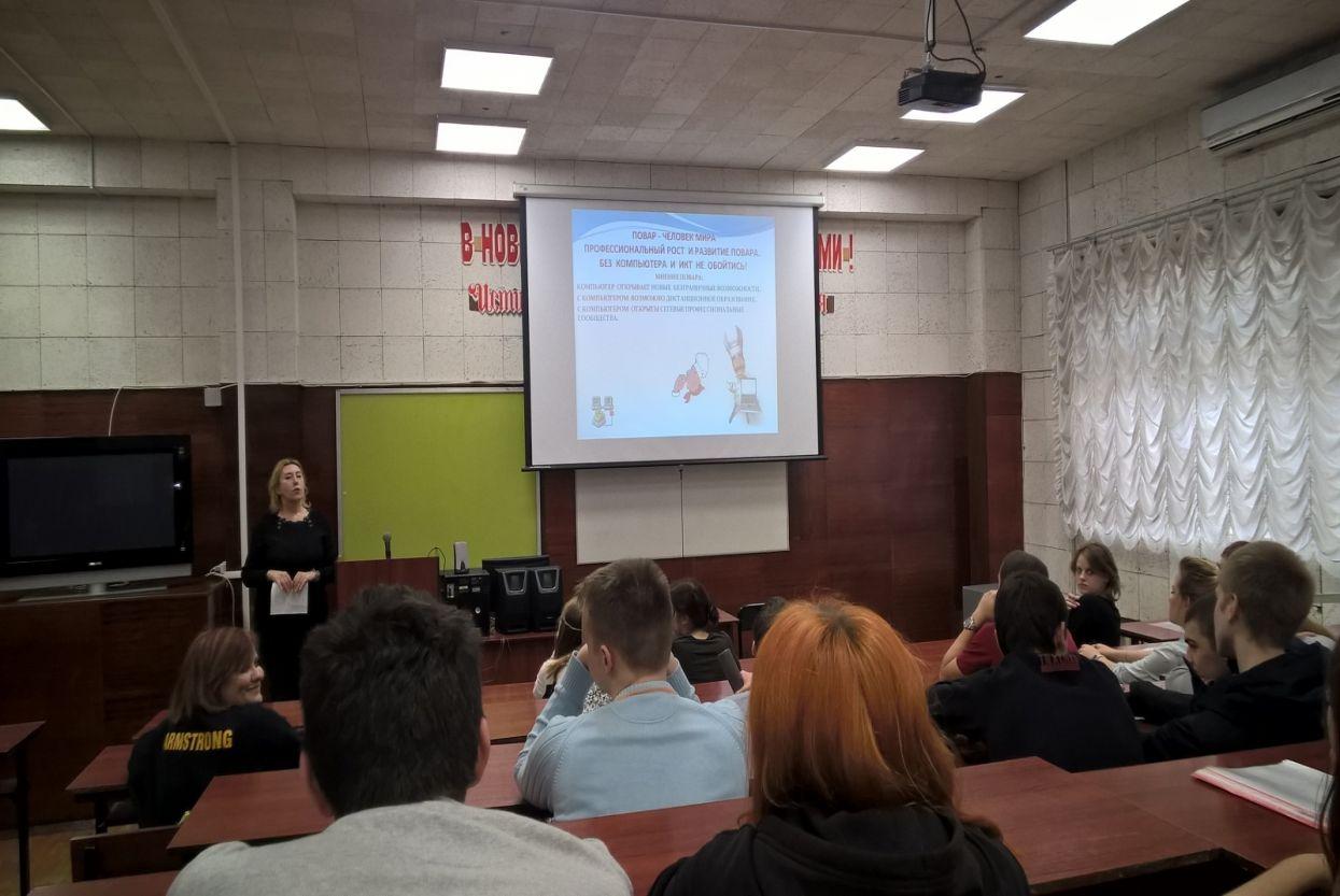 Студенческая научно-практическая конференция по информатике