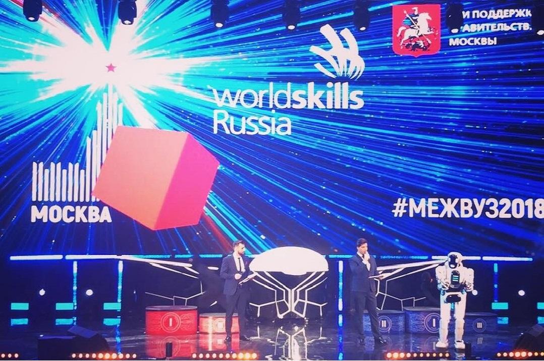 Новая победа в Финале II Национального межвузовского чемпионата профессионального мастерства по стандартам WorldSkills.