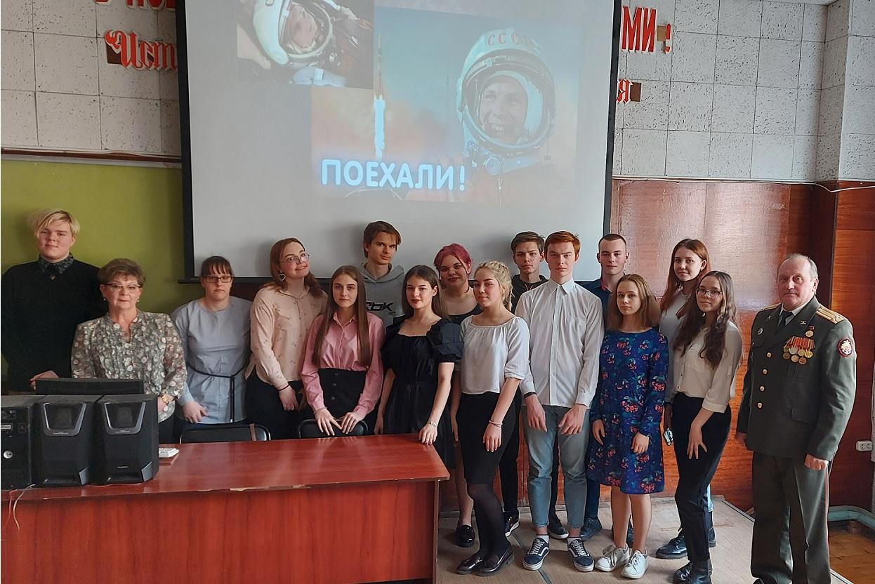 Студенческая практическая конференция, посвящённая 60-летию полёта Юрия Гагарина в космос.