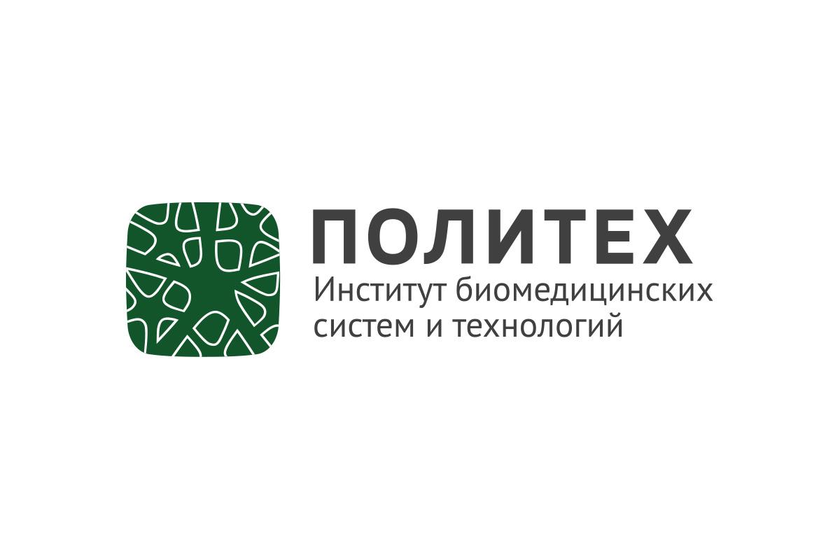 День открытых дверей ВШБСиТ