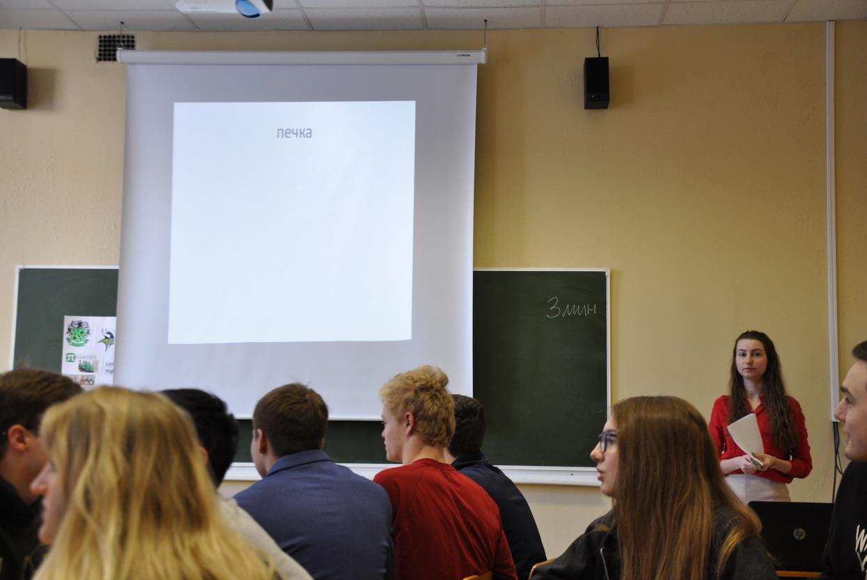 Урок русского языка для американских студентов